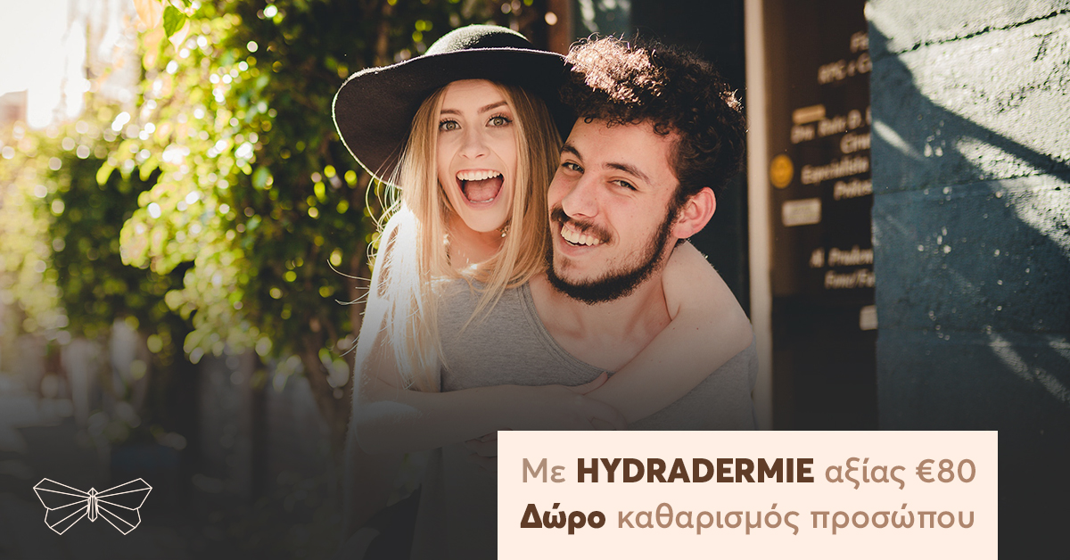 Chryssalis Facebook Feedback_Ad_2